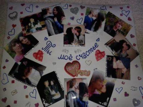 Фотографии можно выложить в хронологическом порядке, получится история любви