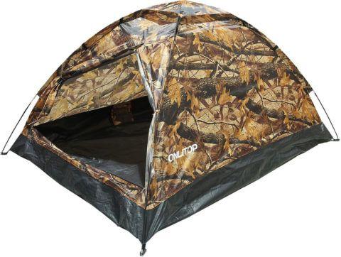 Внимательно выбирайте палатку, не забывая консультироваться у специалистов.