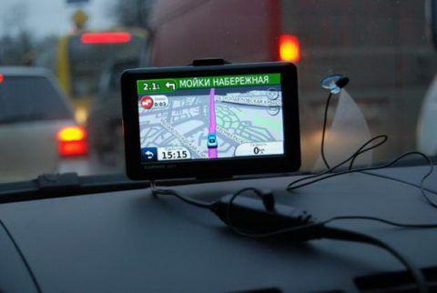 Автомобилисту – удобный навигатор