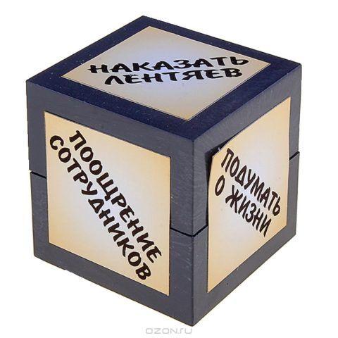 Довольно необычный кубик, который пригодится директору с чувством юмора.