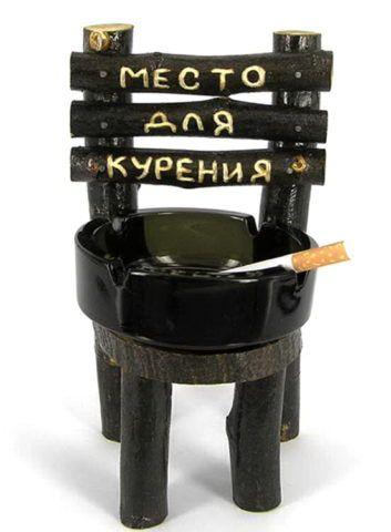 Если с директором хорошие отношения, то подойдет оригинальная пепельница.