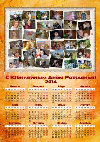 Если у вас есть доступ к личным фотографиям директора, то сделайте календарь с ними.