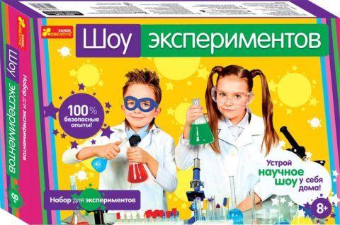 Набор для научных опытов