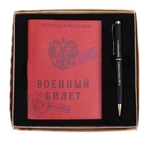 Оригинальный набор из блокнота и ручки.