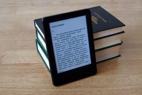 В такой небольшой электронной книге могут уместиться все тома!
