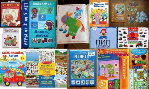 Выбор детских книжек просто огромен