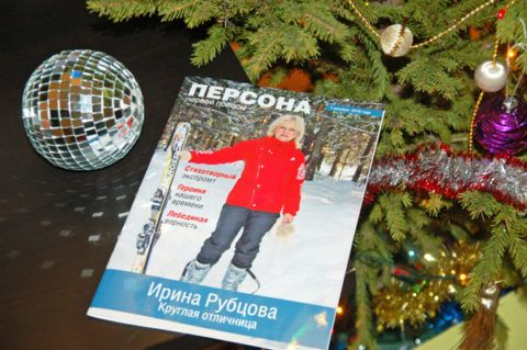 Журнал о маме