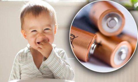 Батарейки опасны для детей!