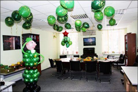 Украшение офиса к празднику