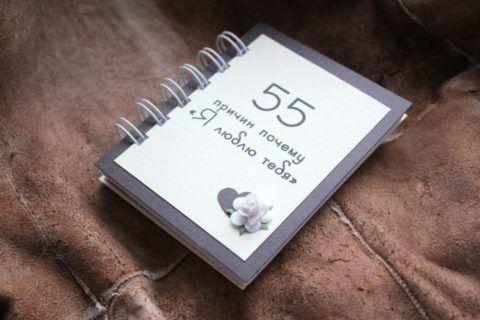 Здорово получить в подарок такую книжечку!