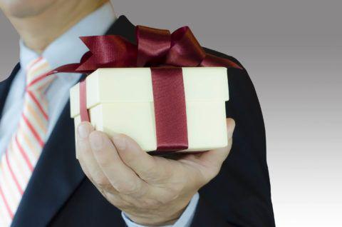 Что вручить боссу на 23 февраля?