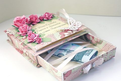 Милая и нежная коробочка с той суммой, которую вы можете себе позволить.