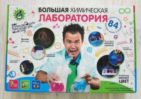 Набор химических опытов