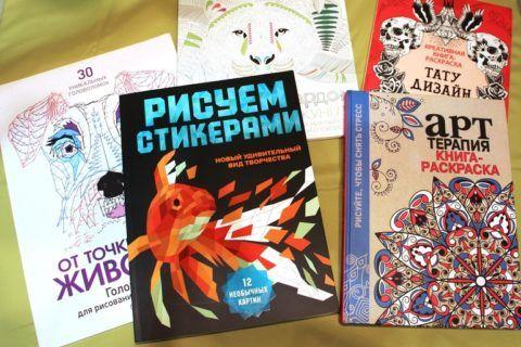 Несколько примеров интересных и необычных арт-книг.