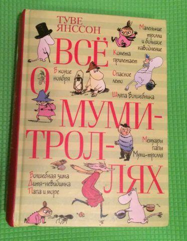 Посмотрите детские книги