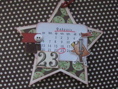 Еще один невероятно милый вариант с календариком на двадцать третье февраля.
