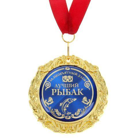 Подарочная медаль