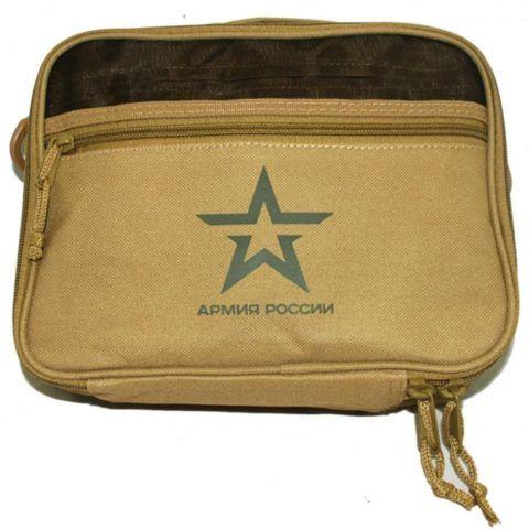 С виду несессер представляет собой небольшую и стильную мужскую сумку.