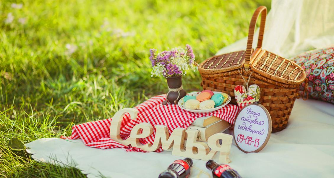 Скооперируйтесь всей компанией и устройте прекрасный и романтичный пикник.