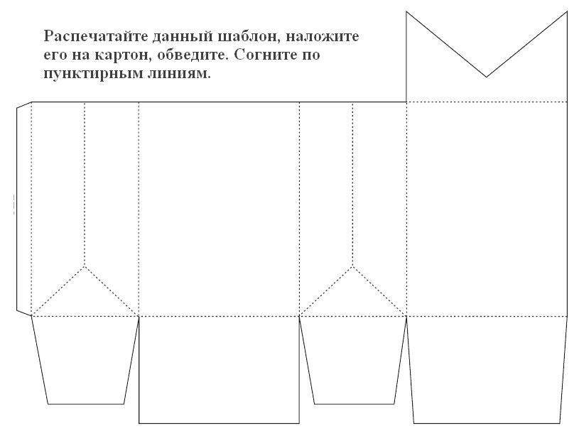 Как сделать подарочную открытку 4 класс, типографии где печатают