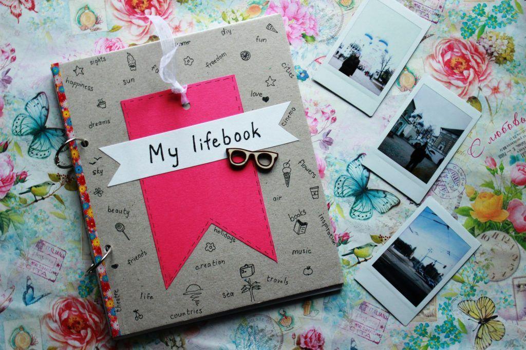 личный дневник со своими руками собрали Все