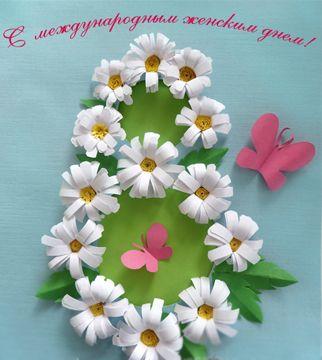 Подарок маме на 8 марта детскими руками доставка цветов по алматы kz