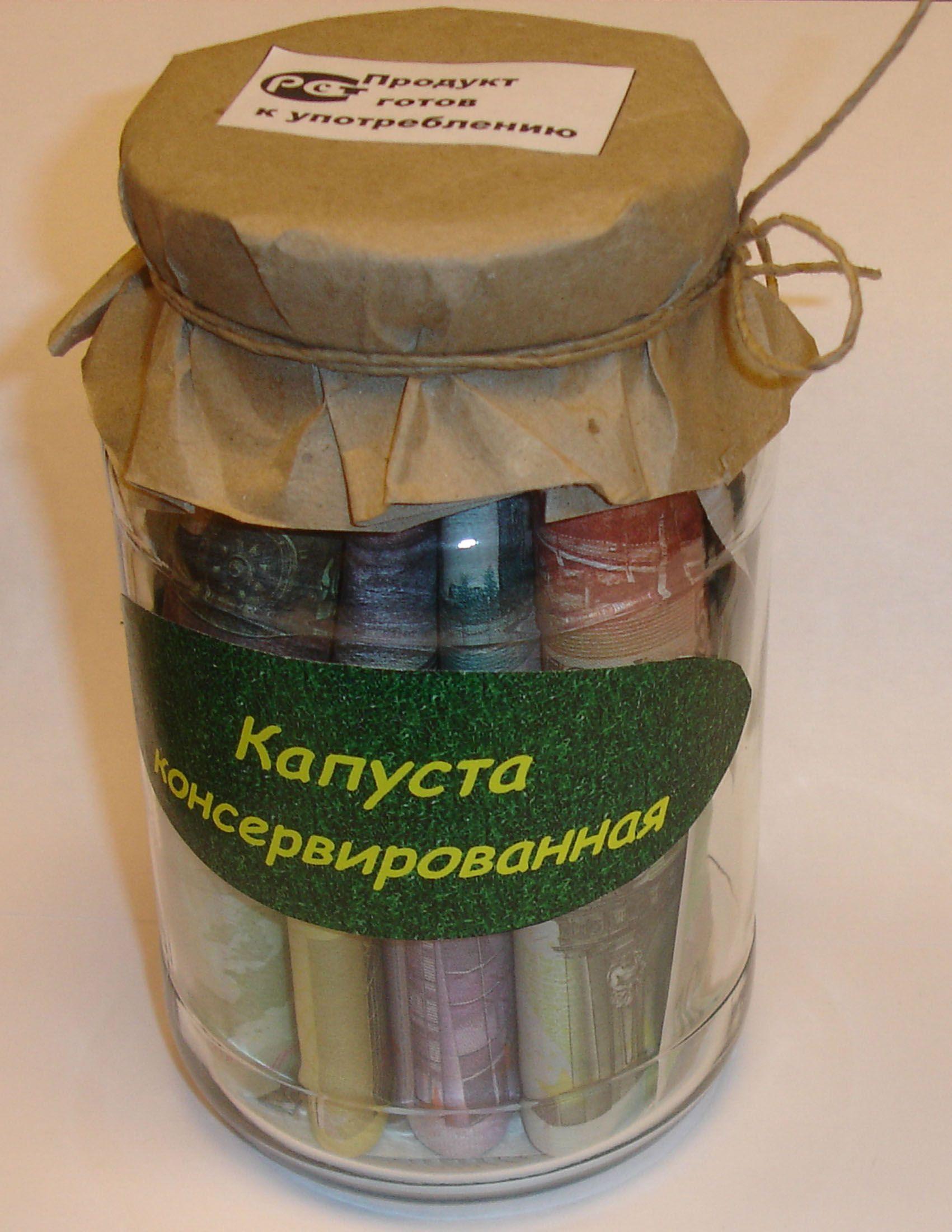 Августа картинки, картинка на банку с деньгами на свадьбу