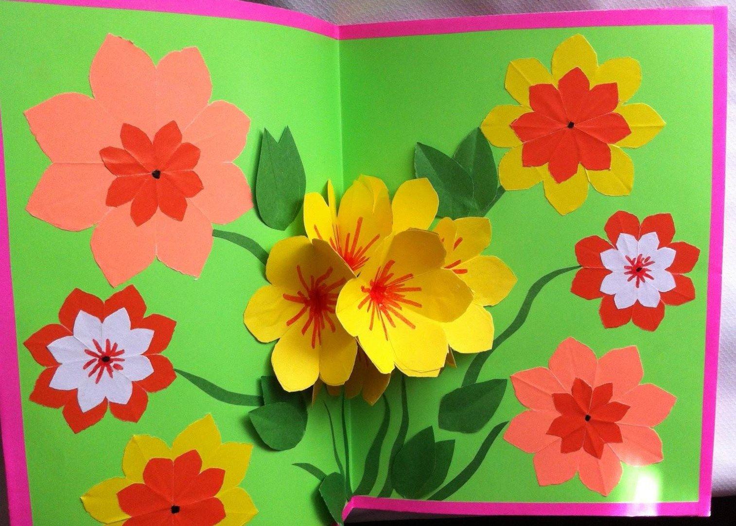 Объемная открытка с цветами на день рождения