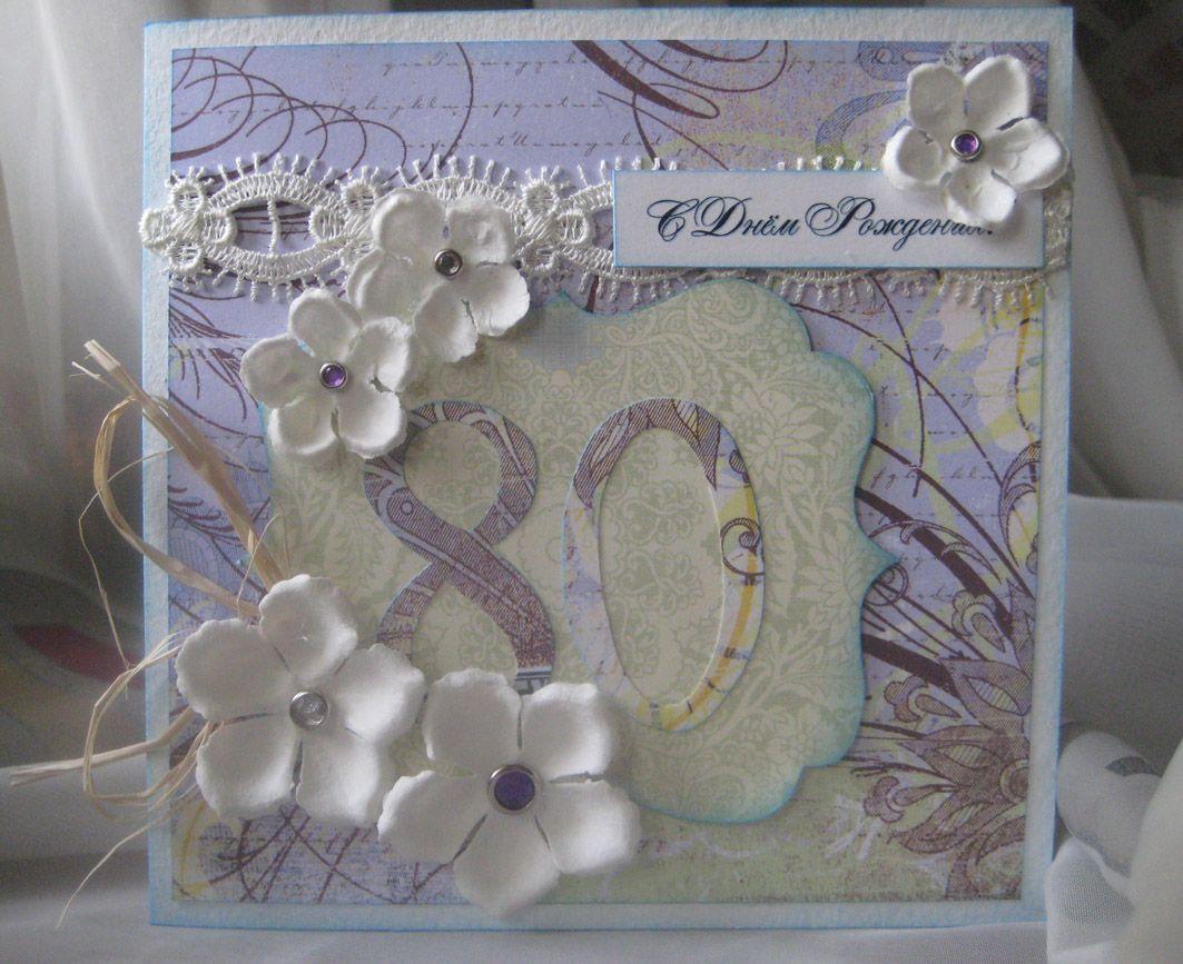 Открытки с днем рождения женщине своими руками бабушке, открытки 20-30-х