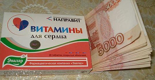 Как сделать домашнюю работу по русскому языку 7 класса 14