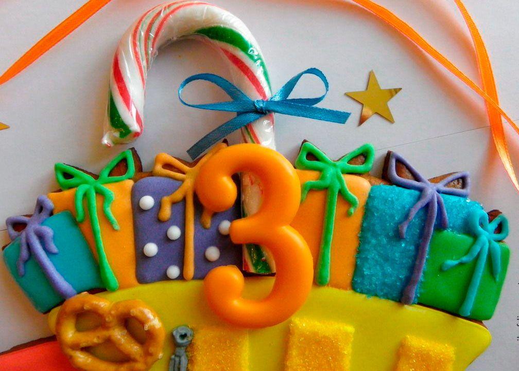 Открытки указанием, открытка мальчику на 3 года на день рождения фото