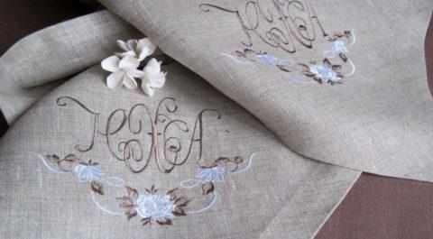 Ситцевое полотно с красиво вышитой надписью – интересный вариант.